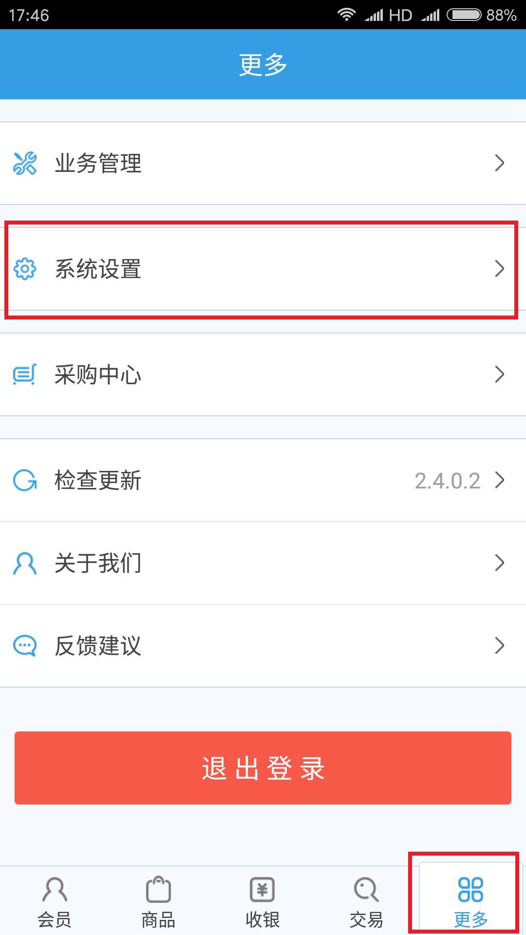 2.7.6 版本更新公告