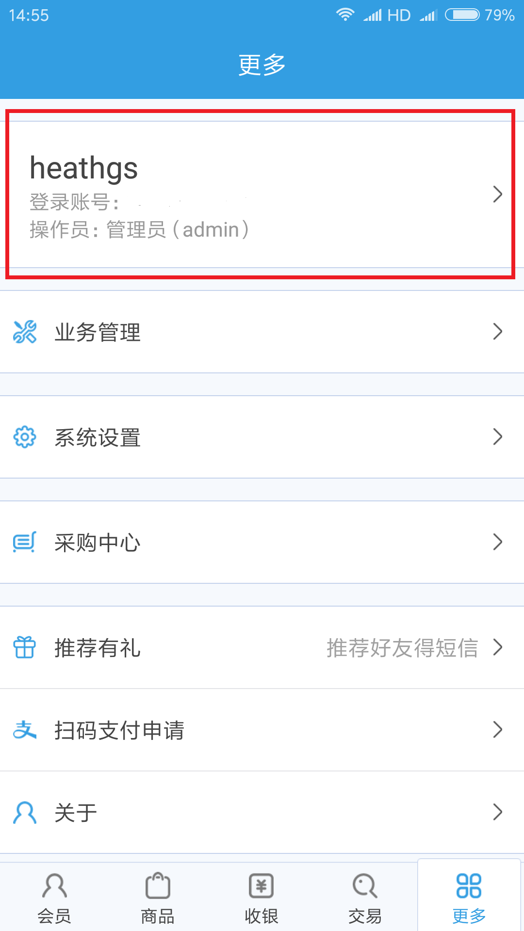2.8.0 版本更新公告