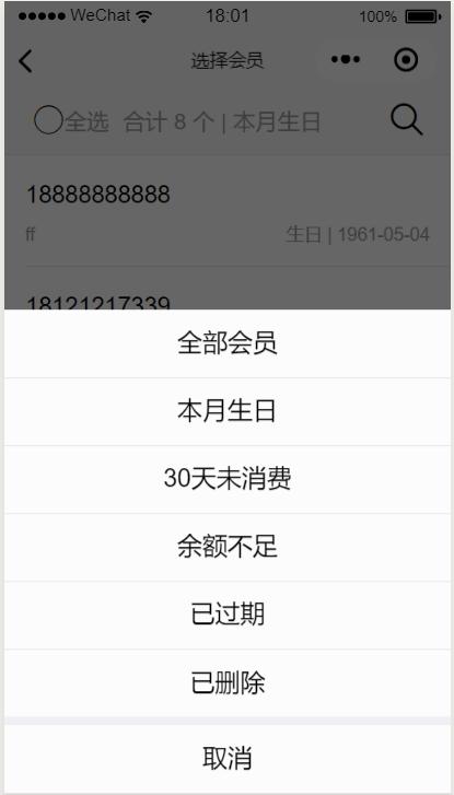 2.8.3 版本更新公告