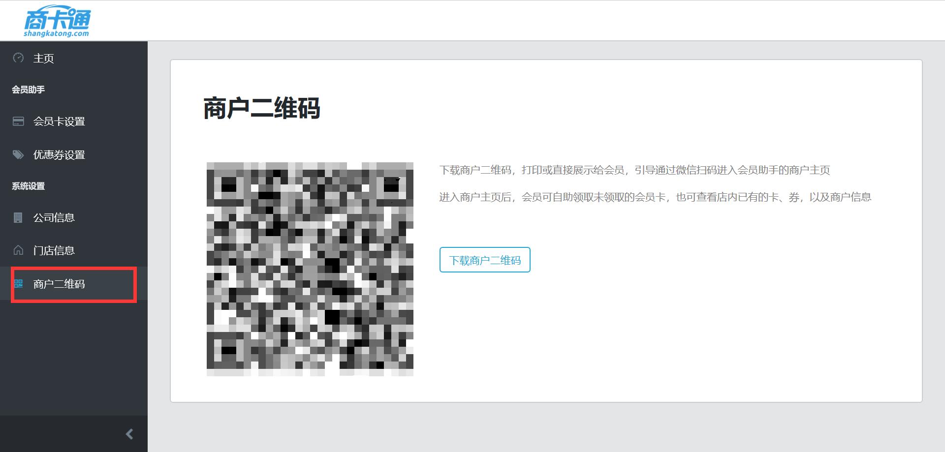 2.8.5.3 版本更新公告