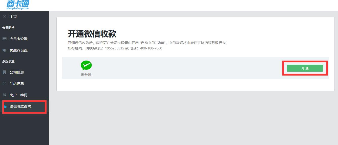2.8.5.6 版本更新公告